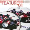 FEATURE01 「平vs水谷」「辻本&ヨシムラ」が甦る ~1985年全日本選手権DVD発売~