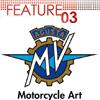 FEATURE03 MVアグスタとは何か