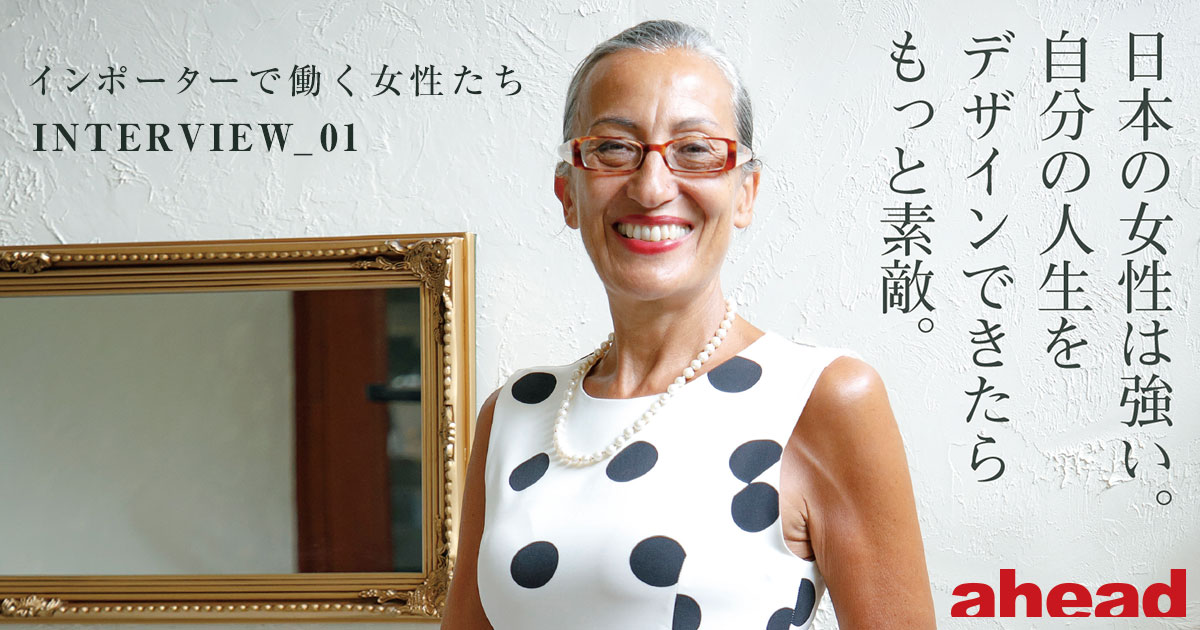femme spacial issue インポーターで働く女性たち