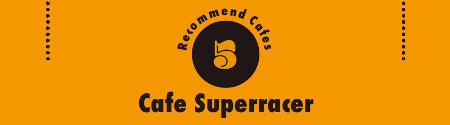 Cafe Superracer